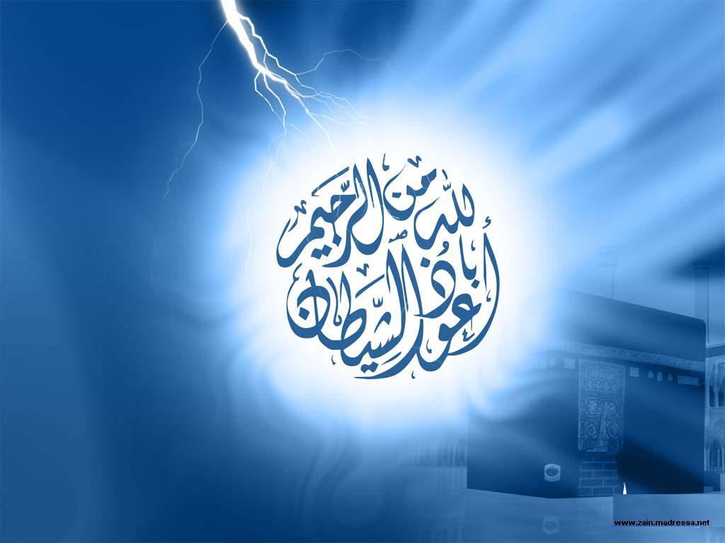 Sesuatu Yang Islami Nivitasyas Blog